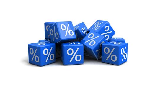 Инфляция не более 11% в 2015 году
