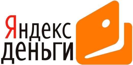 займ на Яндекс Деньги