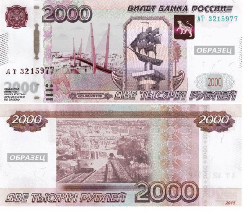 Какие символы могут появиться на новых банкнотах