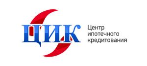 Центры ипотечного кредитования в Ростове-на-Дону и Краснодаре