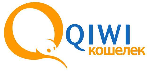 qiwi кошелек набирает популярность