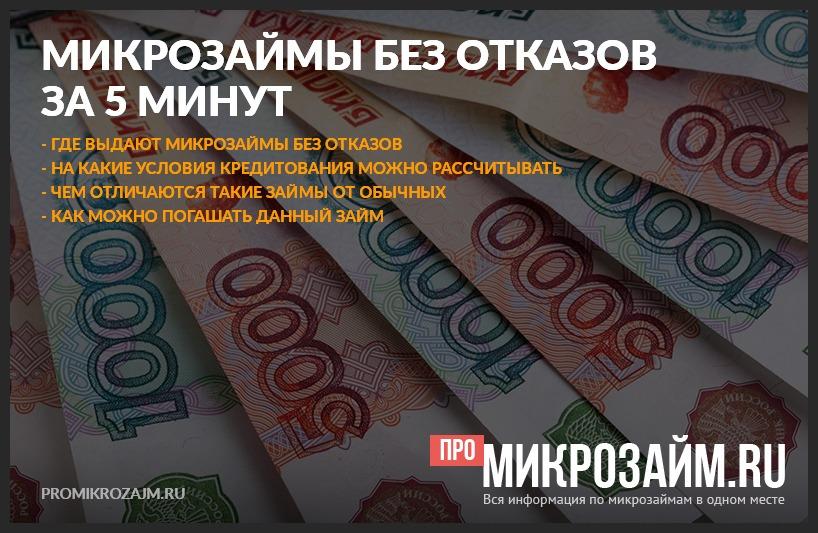 кредит миллиард рублей