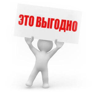 Изображение - Выгодно ли получать микрозаймы vigoda1-300x300