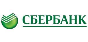 списание средств с карт Сбербанка