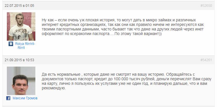 как проверить штрафы на авто по гос номеру в москве
