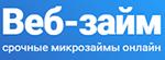 веб займ